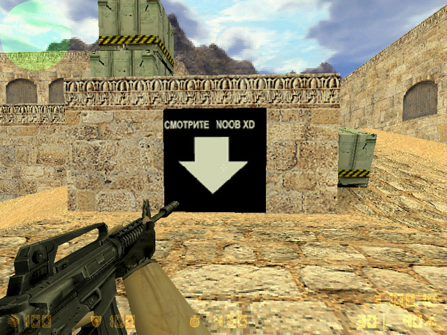 Counter-Strike 1.6 Логотипы